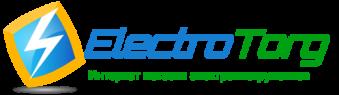 Интернет магазин Электро-Торг