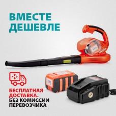 Воздуходувка аккумуляторная 36B Sturm GBE2230CL + зарядное устройство и аккумулятор 36 В 3,0 Ач