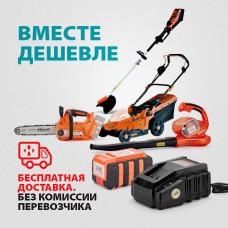 Набор садового аккумуляторного инструмента 36B Sturm CC9930CL-F2 (6 предметов)