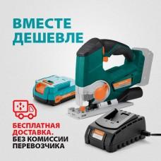 Лобзик аккумуляторный Sturm JS4120CL (1 аккумулятор + зарядное устройство)