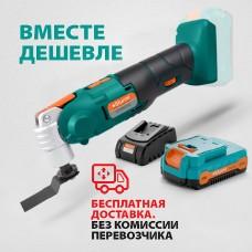 Реноватор аккумуляторный (многофункциональная машина) Sturm MF5620CLQ  (1 аккумулятор + зарядное устройство)