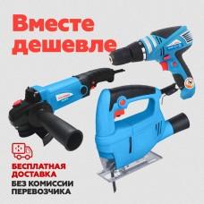 Набор домашнего мастера (Болгарка, шуруповерт, лобзик) BauMaster PD-3118